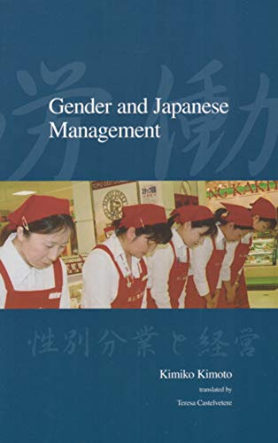 9781876843199: Gender and Japanese Management (Japanese Society Series)