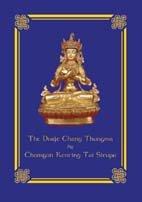 9781877294365: Dorje Chang Thungma