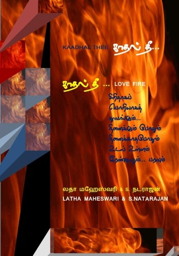 Kaadhal Thee: New Tamil Love Kavithaigal (Tamil Edition): Maheswari, Latha; S., Natarajan