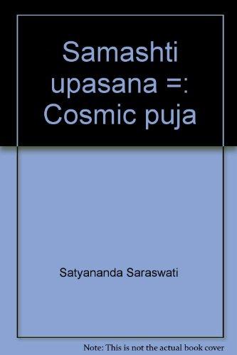Samashti upasana =: Cosmic puja: Satyananda Saraswati