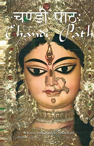 Chandi Path: Saraswati, Swami Satyananda