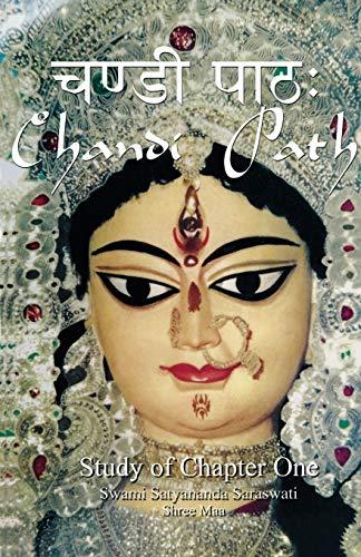 9781877795589: Chandi Path: Study of Chapter One