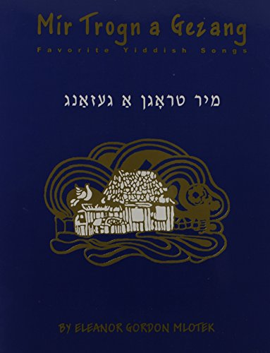 Mir Trogn A Gezang: Favorite Yiddish Songs: Eleanor Gordon Mlotek