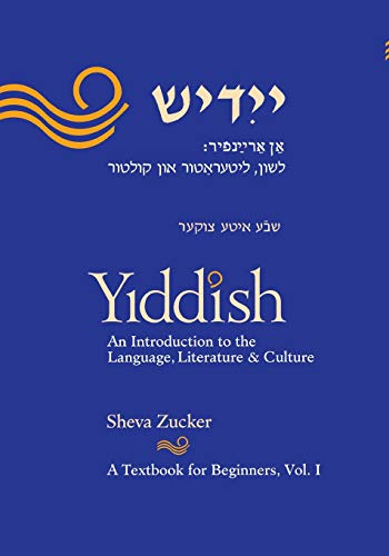 9781877909665: Yiddish: An Introduction to the Language, Literature and Culture, Vol. 1