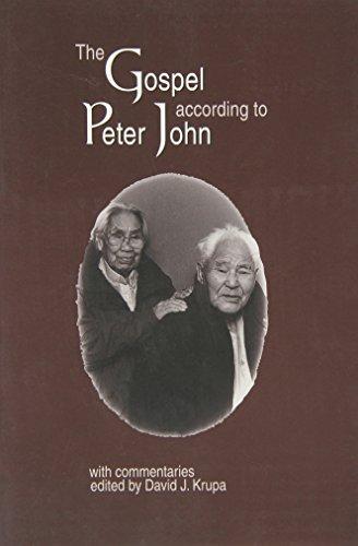 9781877962332: Gospel According to Peter John