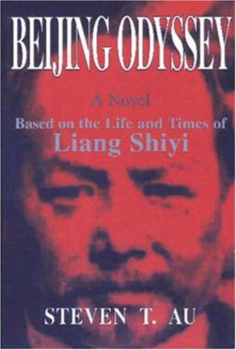 9781878044686: Beijing Odyssey: Based on the Life and Times of Liang Shiyi, a Mandarin in China's Transition from Monarchy to Republic