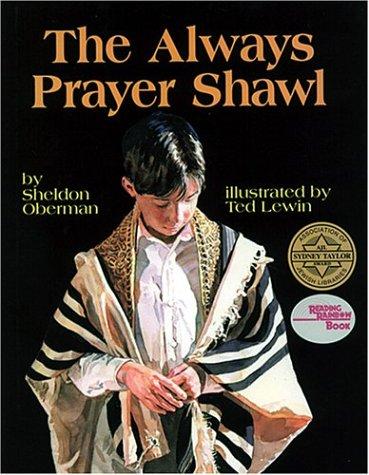 9781878093226: The Always Prayer Shawl