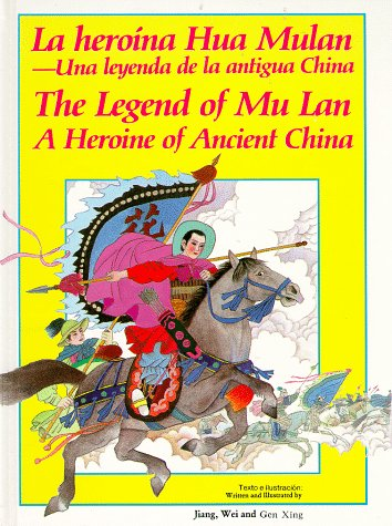 9781878217011: LA Heroina Hua Mulan - Una Leyenda De LA Antigua China - The Legend of Mu Lan a Heroine of Ancient China