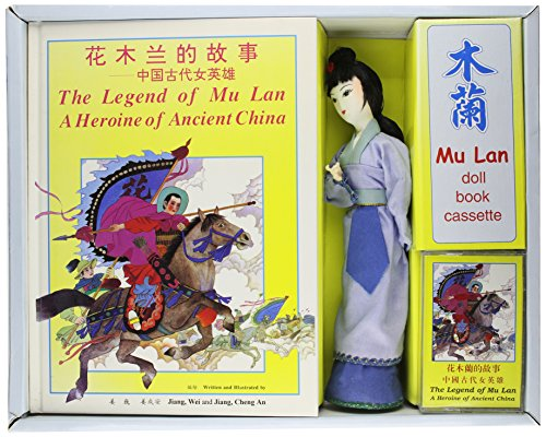 9781878217103: The Legend of Mu Lan: A Heroine of Ancient China