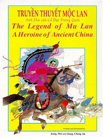 Legend of Mu Lan: Jiang, Wei