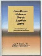 9781878442123: Interlinear Hebrew Greek-KJV: Coded to Strong's Concordance Numbers
