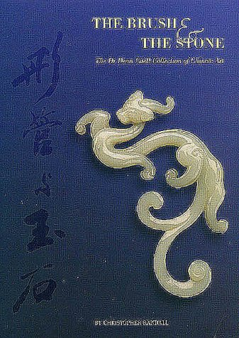 9781878529541: The Brush and The Stone: The Dr. Dean Edell Collection of Chinese Art