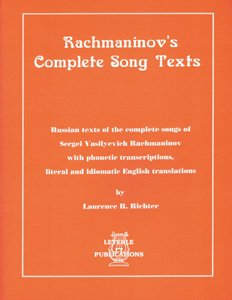 9781878617309: Rachmaninov's complete song texts: Russian texts of the complete songs of Sergei Vasilyevich Rachmaninov