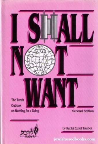 I Shall Not Want: The Torah Outlook: Ezriel Tauber
