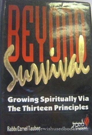 Beyond Survival: Tauber, Rabbi Ezriel