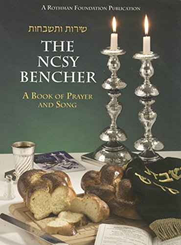 9781879016156: NCSY Bencher Pocket Size: A Book of Prayer and Song
