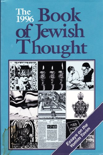 9781879016224: The 1996 Book of Jewish Thought
