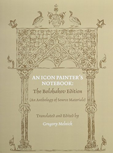 9781879038196: Icon Painter's Notebook: The Bolshakov Edition