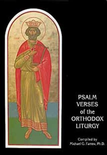 9781879038936: Psalm Verses of the Orthodox Liturgy: According to the Greek and Slav Usages