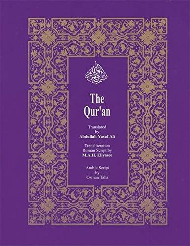 9781879402508: The Qur'an