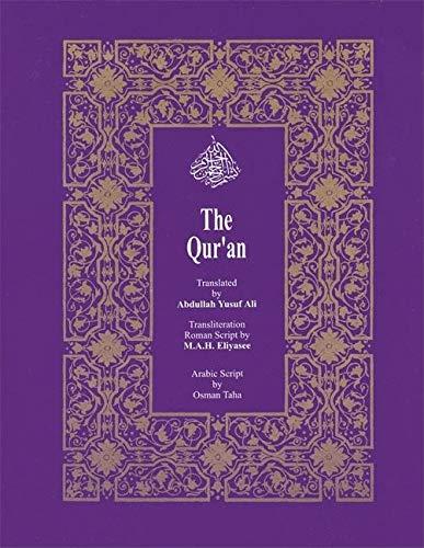 9781879402577: The Qur'an