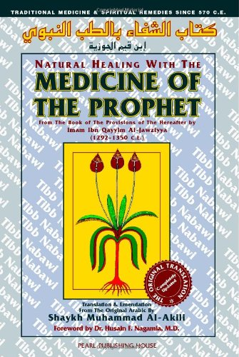 Natural Healing with the Medicine of the: Imam Ibn Qayyim