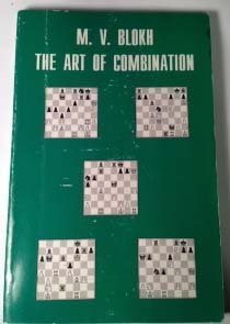 9781879479180: Art of Combination O/P