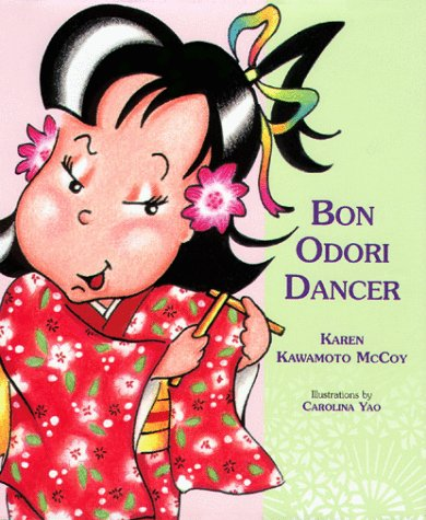 9781879965164: Bon Odori Dancer
