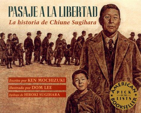 9781880000823: Pasaje a la Libertad (Spanish Edition)