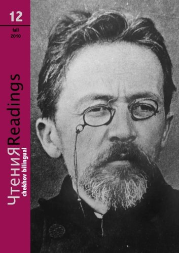 Chekhov Bilingual (English and Russian Edition) (Chtenia): Chekhov, Anton