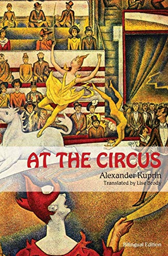 At the Circus : [V Tsirke]: Lise Brody; A.