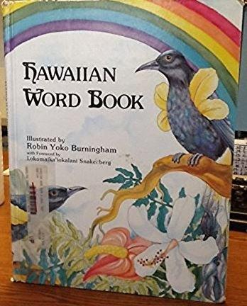 9781880188248: Hawaiian Word Book (Rainbow International Word Book Series)