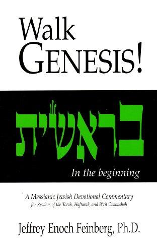 Five-Book Walk! Set: Messianic Jewish Devotional Commentaries: Feinberg, Jeffrey Enoch