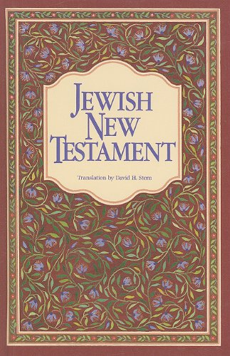 9781880226490: Jewish New Testament-OE