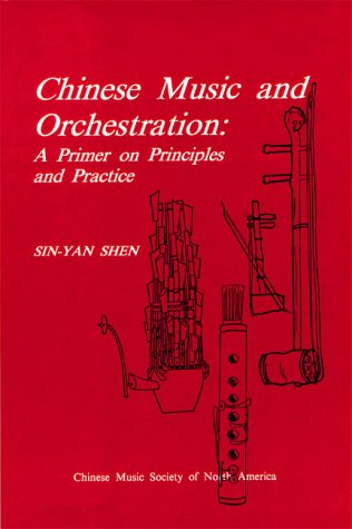 9781880464007: Chinese Music and Orchestration: A Primer on Principles and Practice (Chinese Music Monograph Series)