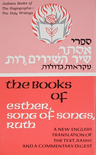 9781880582015: The Five Megilloth: Esther the Song of Songs Ruth : A New English Translation (Judaica Books of the Hagiographa-the Holy Writings) (English and Hebrew Edition)