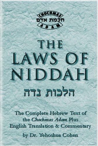 9781880582404: Chochmas Adam, the Laws of Niddah: Hokhmat Adam, Hilkhot Nidah (English, Hebrew and Hebrew Edition)