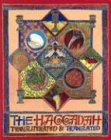 9781880582602: The Haggadah: Transliterated & Translated with Instructions & Commentary