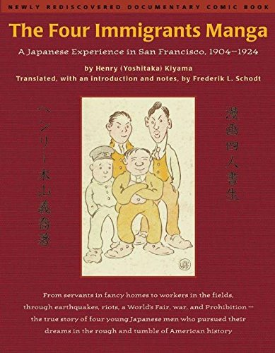 9781880656334: The Four Immigrants Manga : A Japanese Experience in San Francisco, 1904-1924