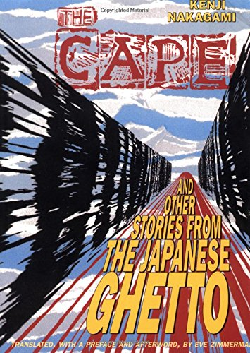 9781880656396: The Cape and Other Stories from the Japanese Ghetto