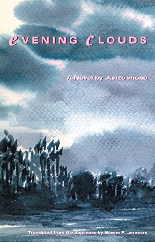 9781880656488: Evening Clouds: A Novel (Rock Spring Collection of Japanese Literature)