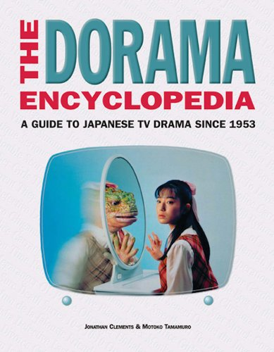 9781880656815: The Dorama Encyclopedia: A Guide to Japanese TV Drama Since 1953