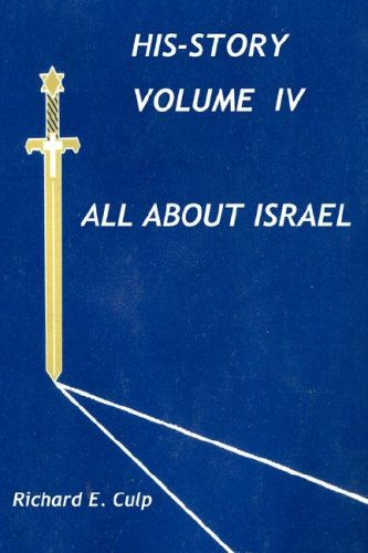 9781880736241: HIS-STORY Volume IV All About Israel