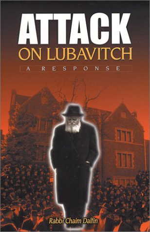 9781880880661: Attack on Lubavitch: A Response