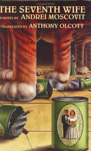 9781880909164: The Seventh Wife: A Novel