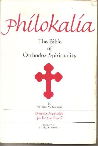 9781880971383: Philokalia: the Bible of Orthodox Spirituality