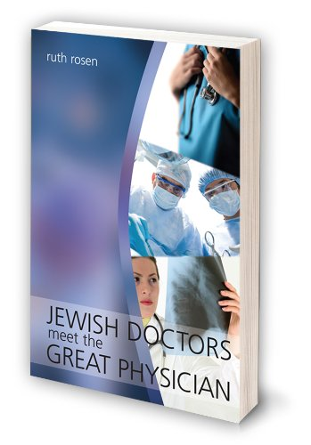 9781881022367: Jewish Doctors Meet: The Great Physician