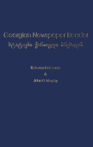 9781881265191: Georgian Newspaper Reader
