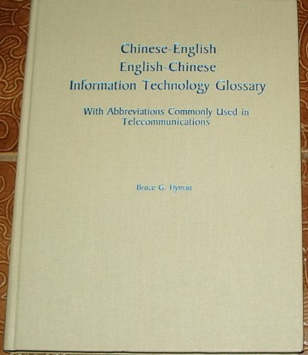 9781881265818: Chinese-English, English-Chinese information technology glossary: With abbreviations commonly used in telecommunications