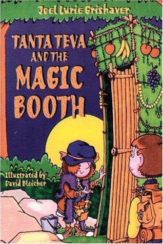 9781881283003: Tanta Teva and the Magic Booth